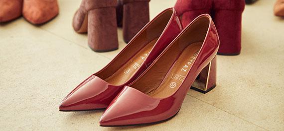 Lo último en zapatos calzados y bolsos | MARYPAZ
